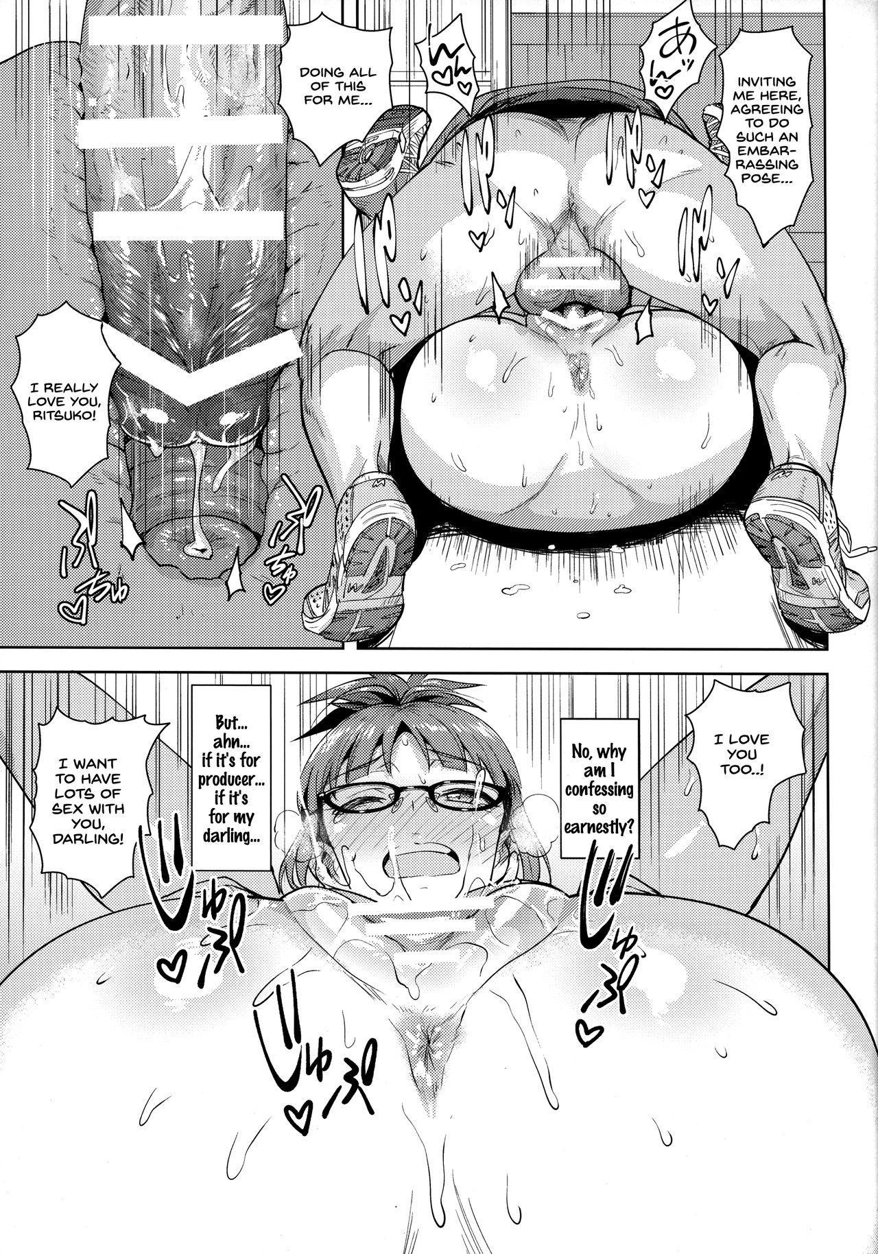 Ritsuko to Stretch! 25