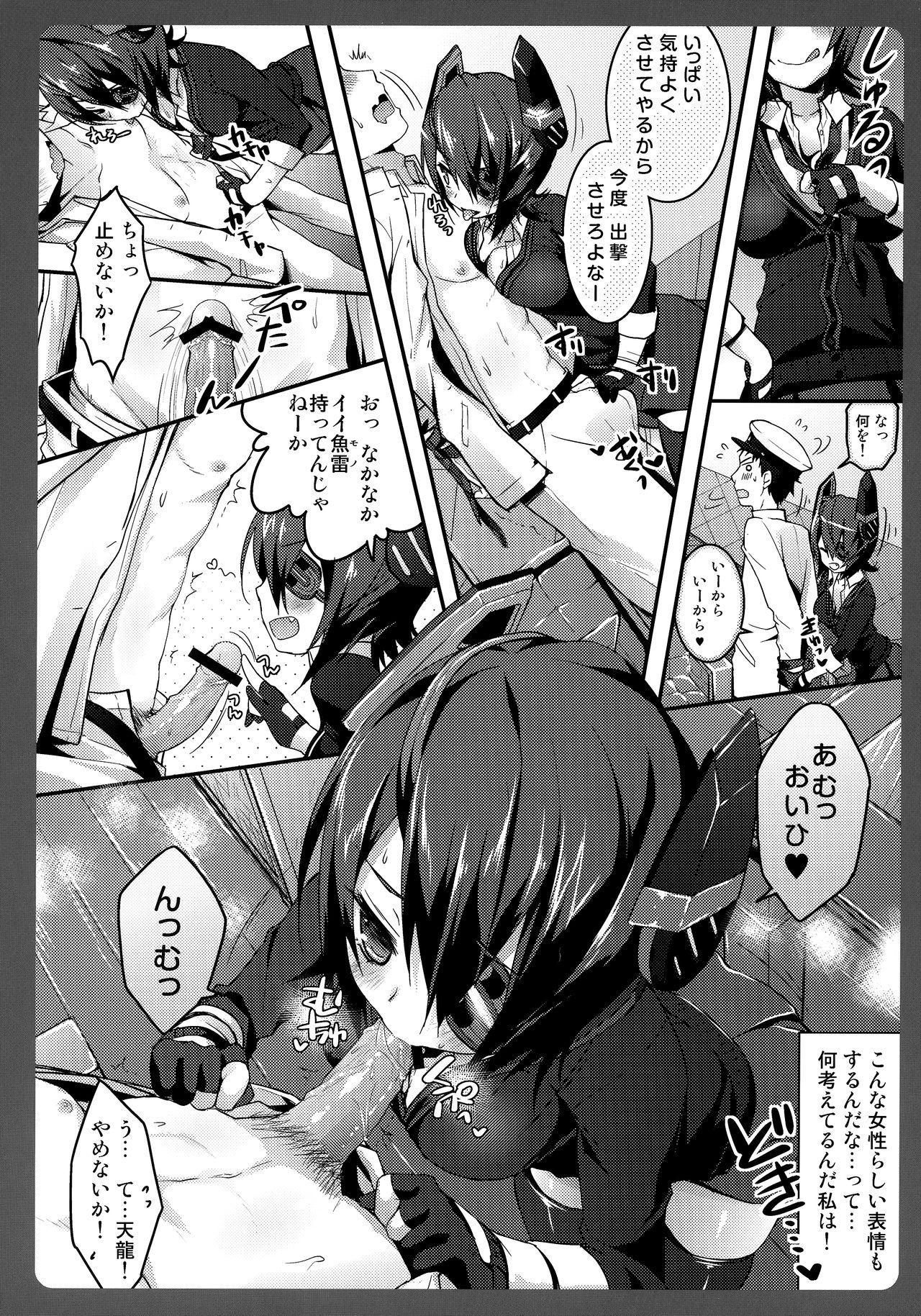 Tenryuu-chan ga Kowai 4