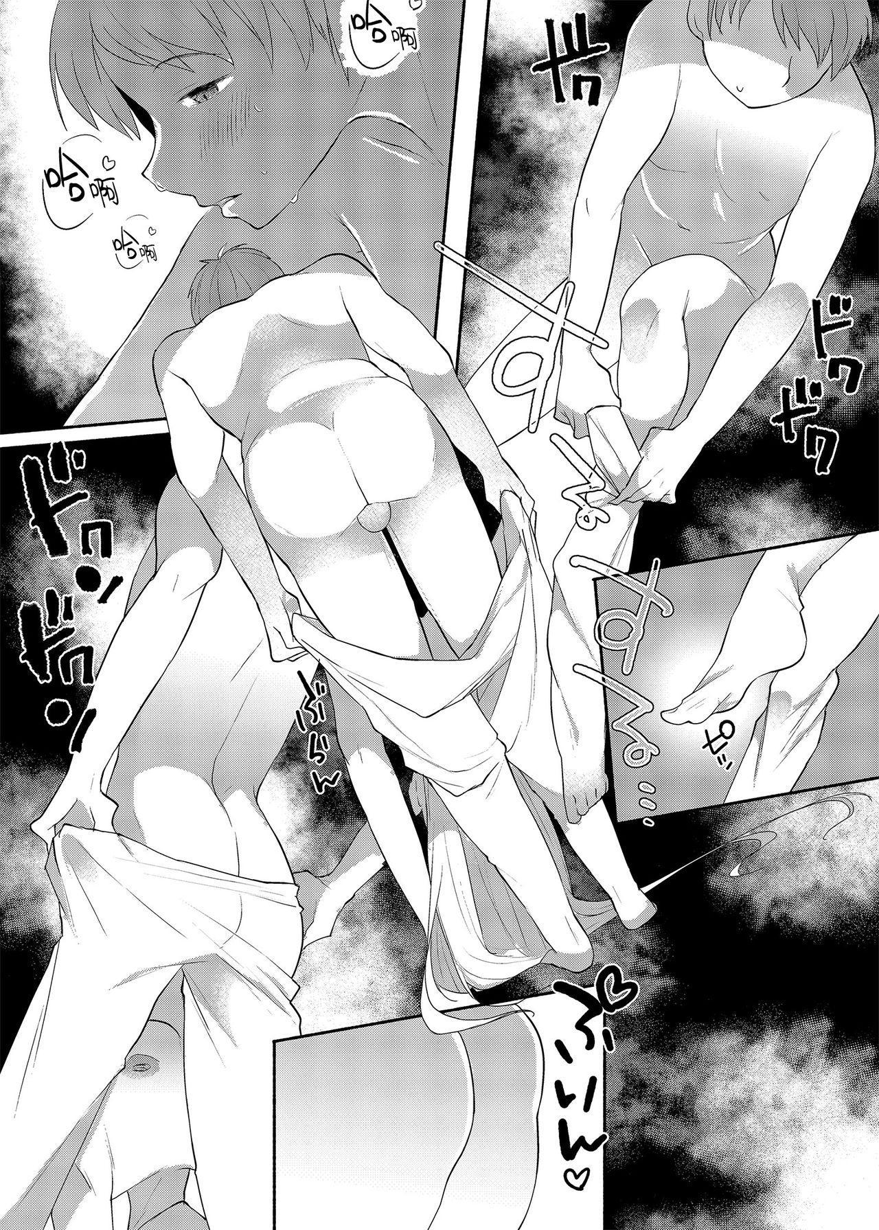 Josouheki ga Kojiretara Konna Otona ni Narimashita 9