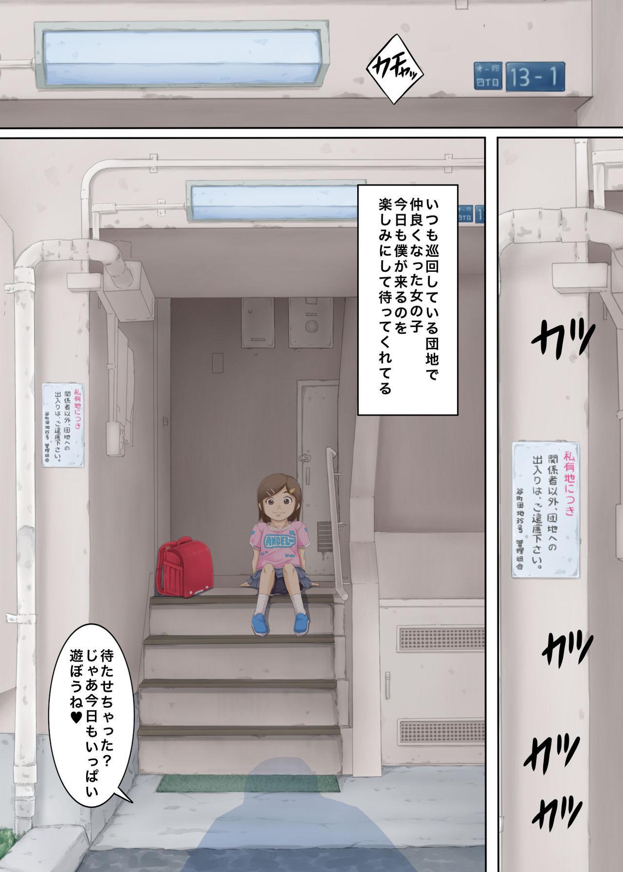 Bokutachi wa Tenshi-tachi no Skirt no Nakami ga Mitai 12