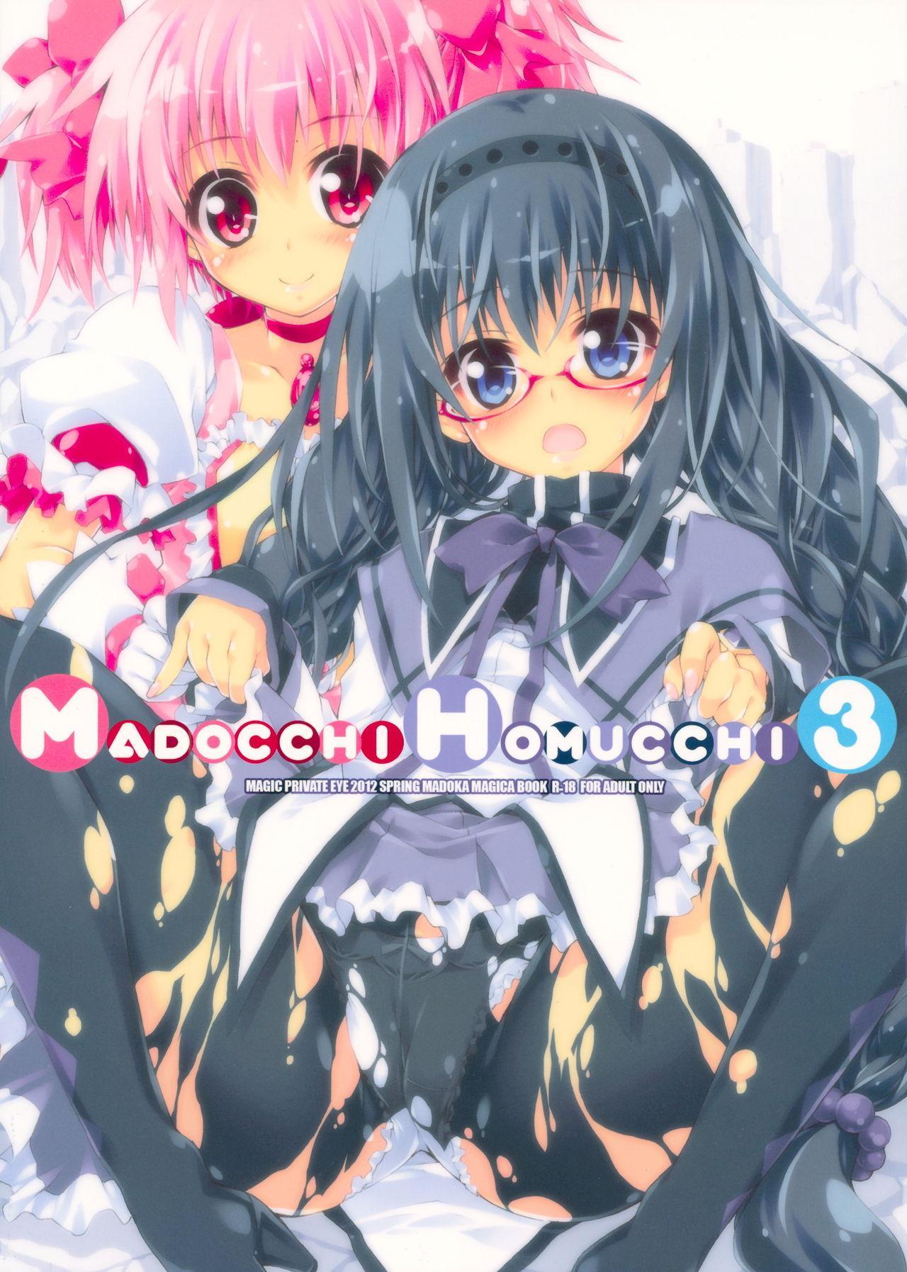 MADOCCHI HOMUCCHI 3 22