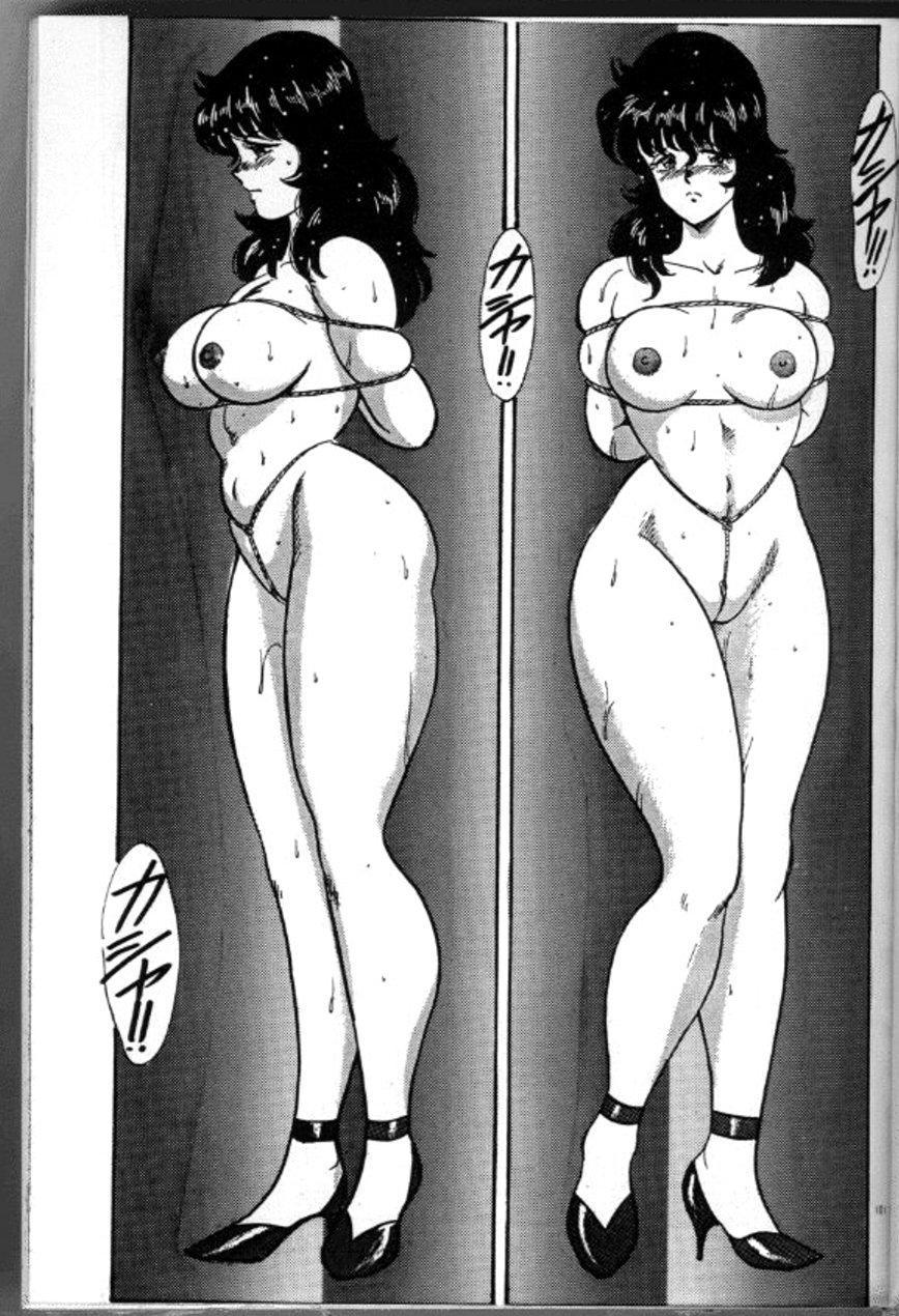 Keiko Sensei no Chijoku Jugyou 103