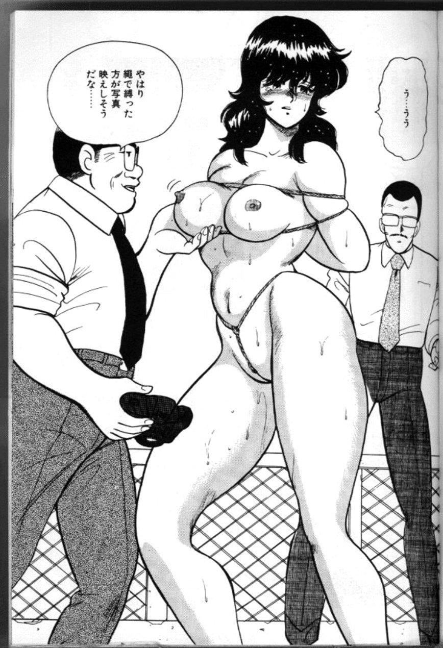 Keiko Sensei no Chijoku Jugyou 105