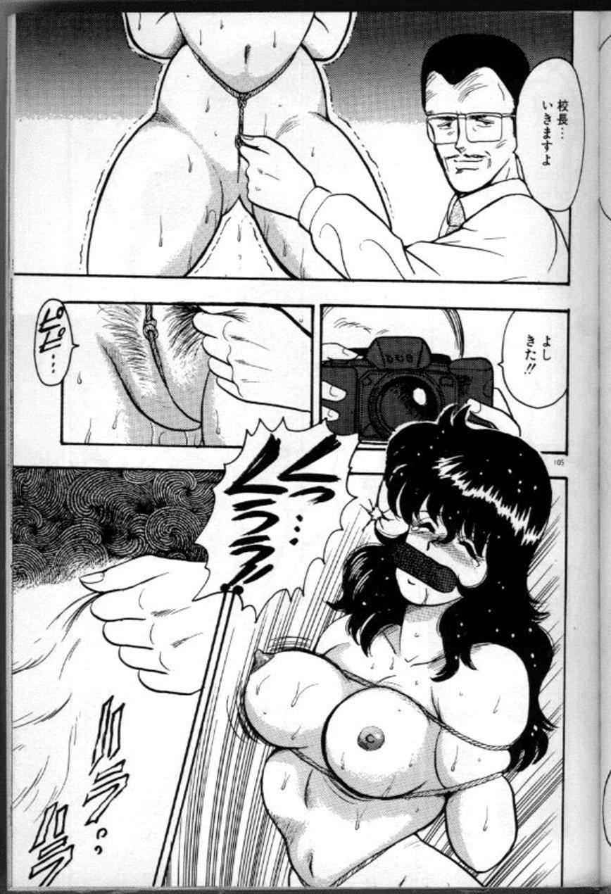 Keiko Sensei no Chijoku Jugyou 107