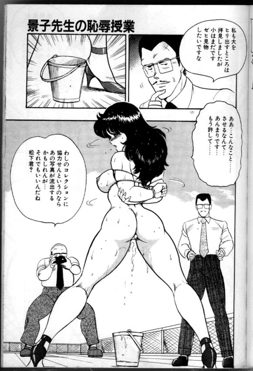 Keiko Sensei no Chijoku Jugyou 123