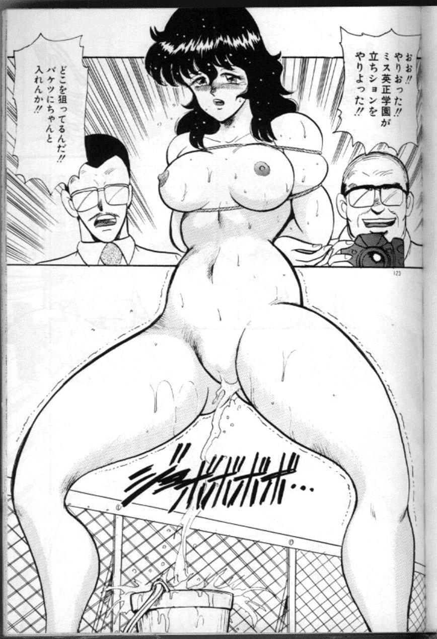 Keiko Sensei no Chijoku Jugyou 125
