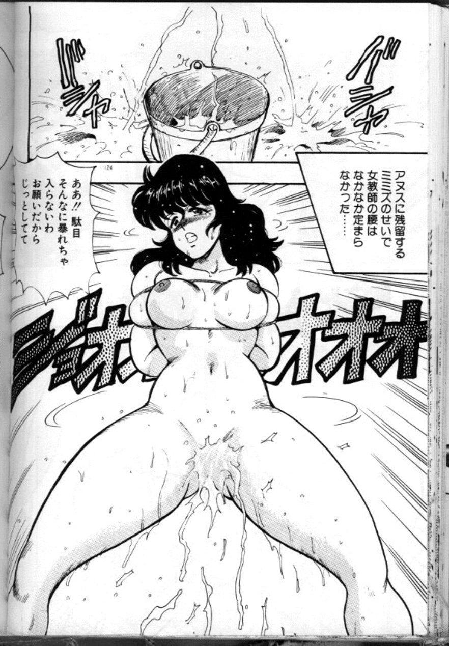 Keiko Sensei no Chijoku Jugyou 126