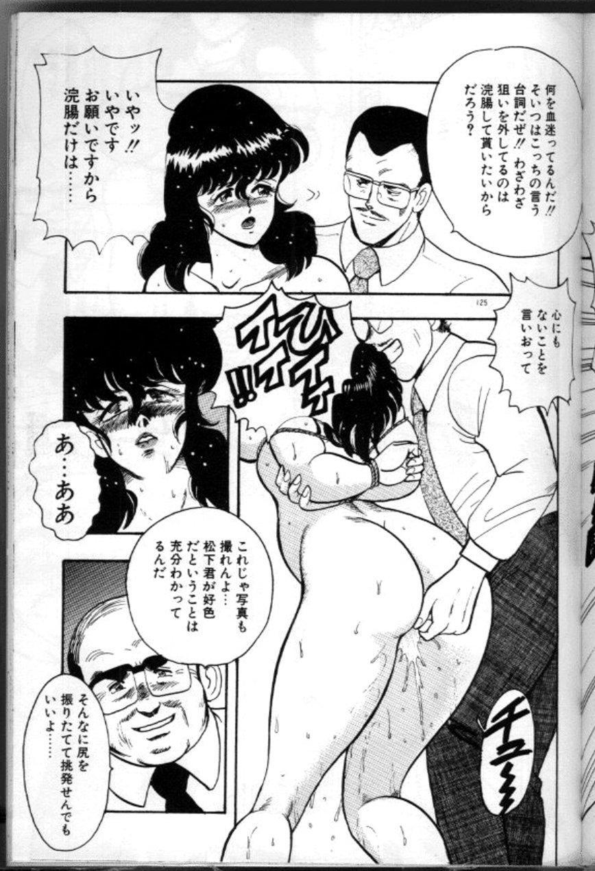 Keiko Sensei no Chijoku Jugyou 127