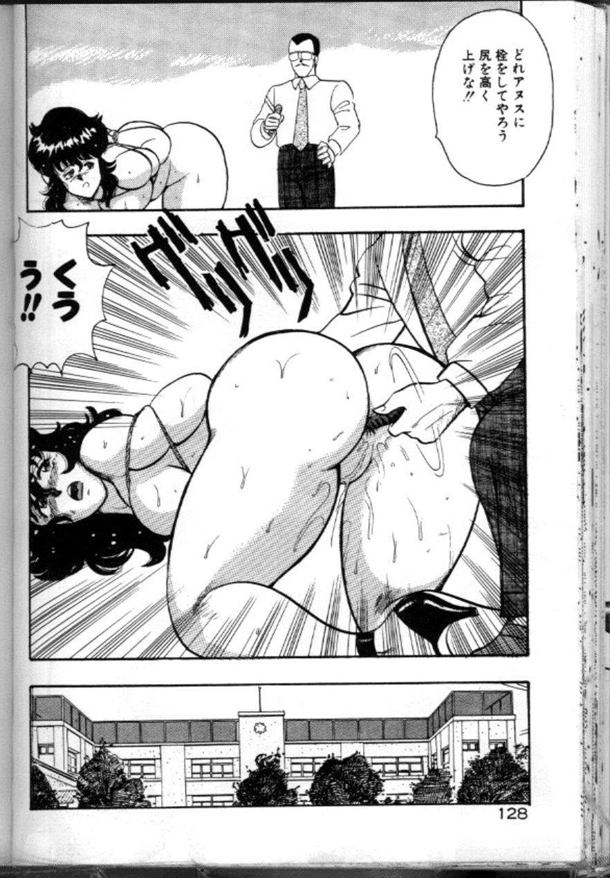 Keiko Sensei no Chijoku Jugyou 130
