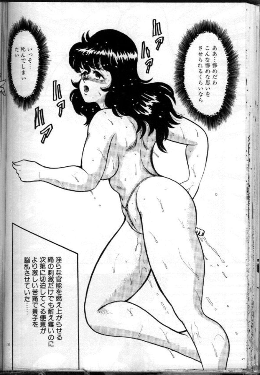 Keiko Sensei no Chijoku Jugyou 132