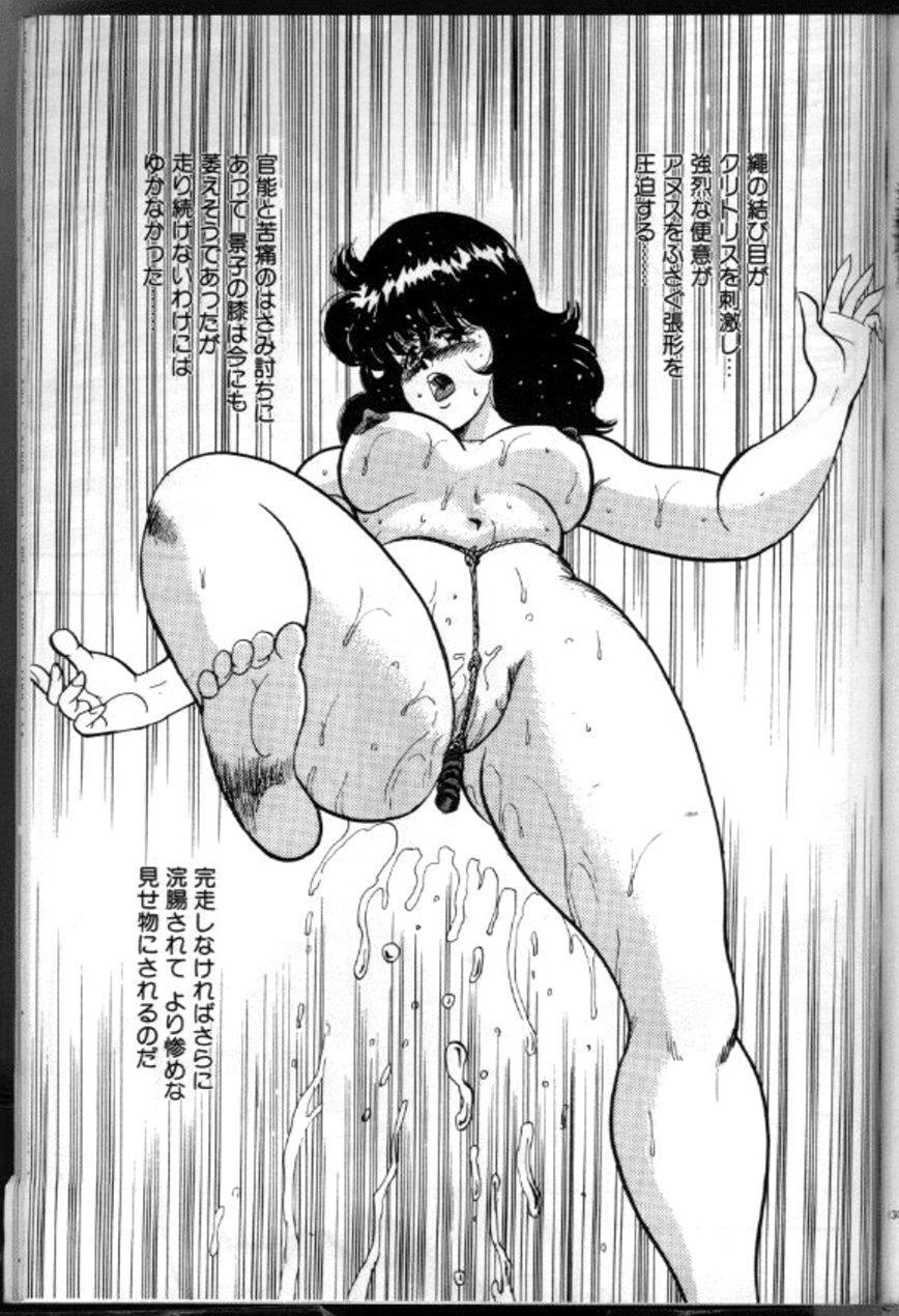 Keiko Sensei no Chijoku Jugyou 133