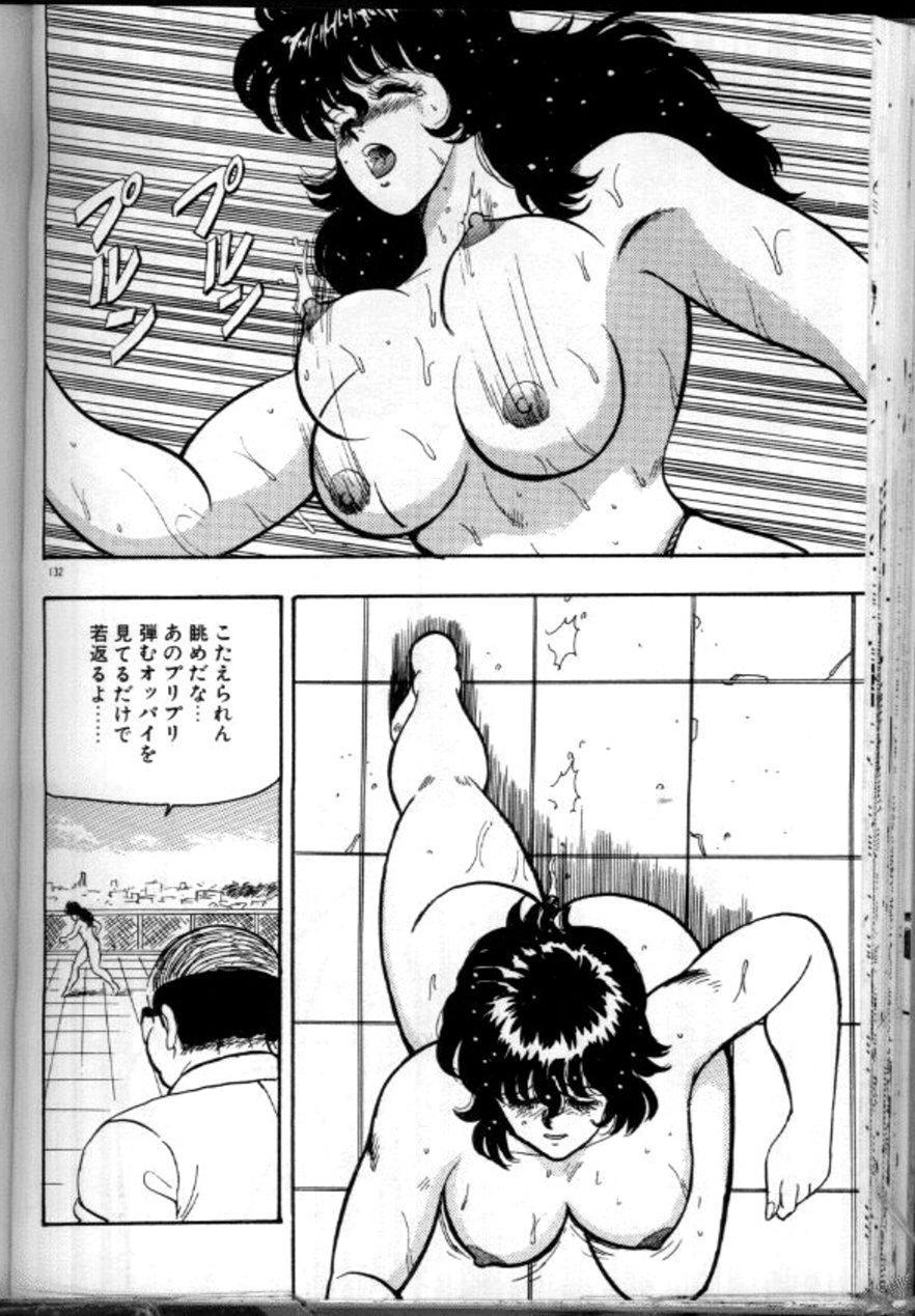 Keiko Sensei no Chijoku Jugyou 134