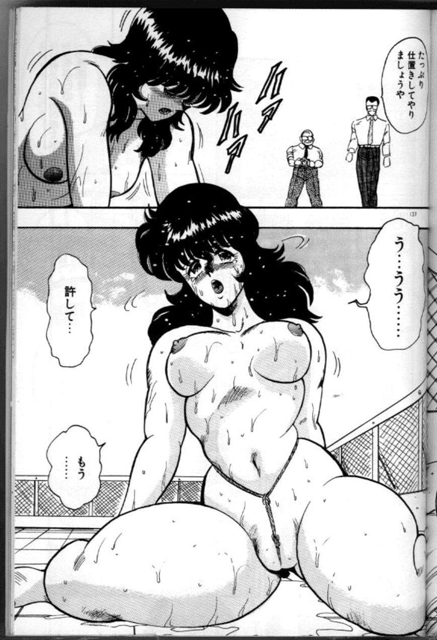 Keiko Sensei no Chijoku Jugyou 139