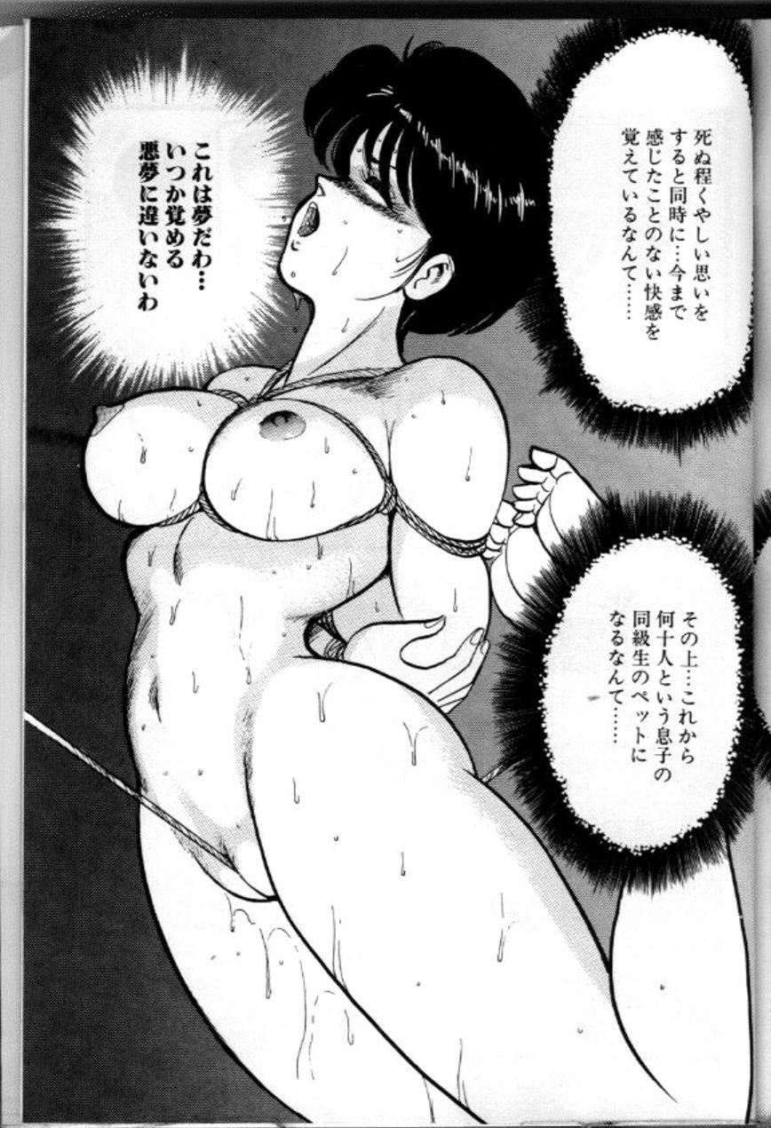 Keiko Sensei no Chijoku Jugyou 157