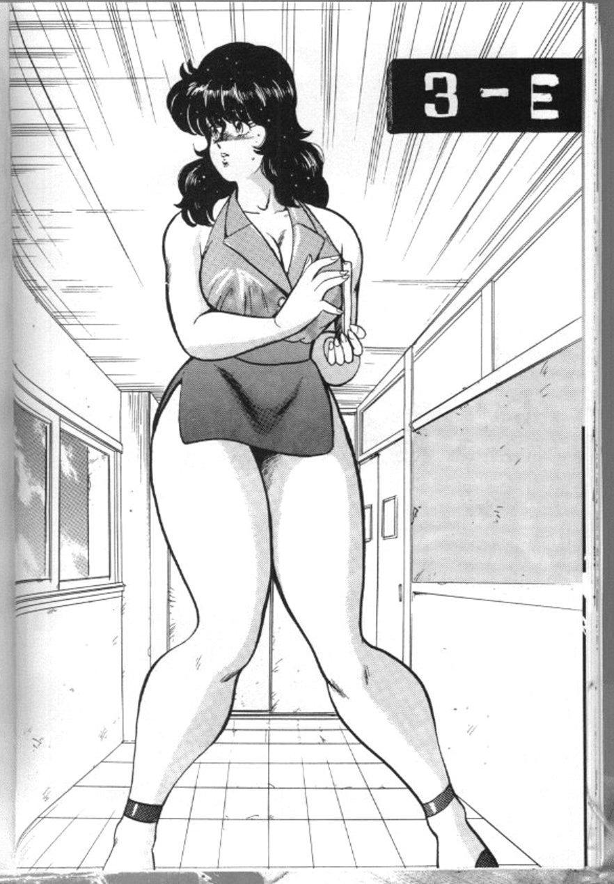 Keiko Sensei no Chijoku Jugyou 28