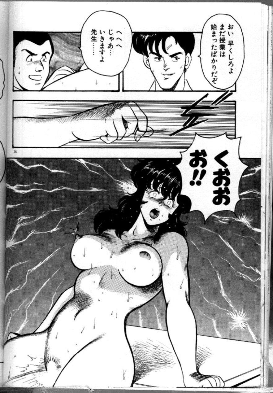 Keiko Sensei no Chijoku Jugyou 38