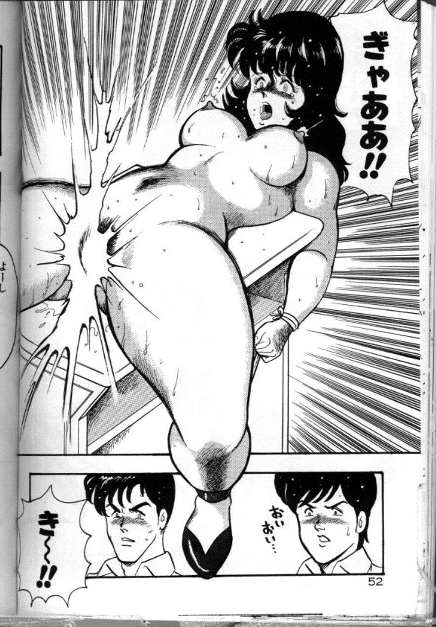 Keiko Sensei no Chijoku Jugyou 54