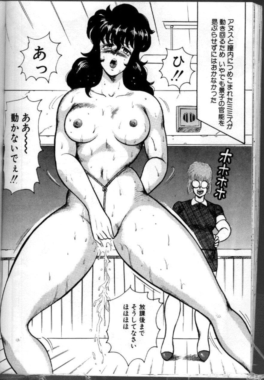 Keiko Sensei no Chijoku Jugyou 64