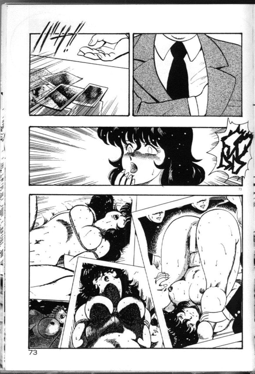 Keiko Sensei no Chijoku Jugyou 75