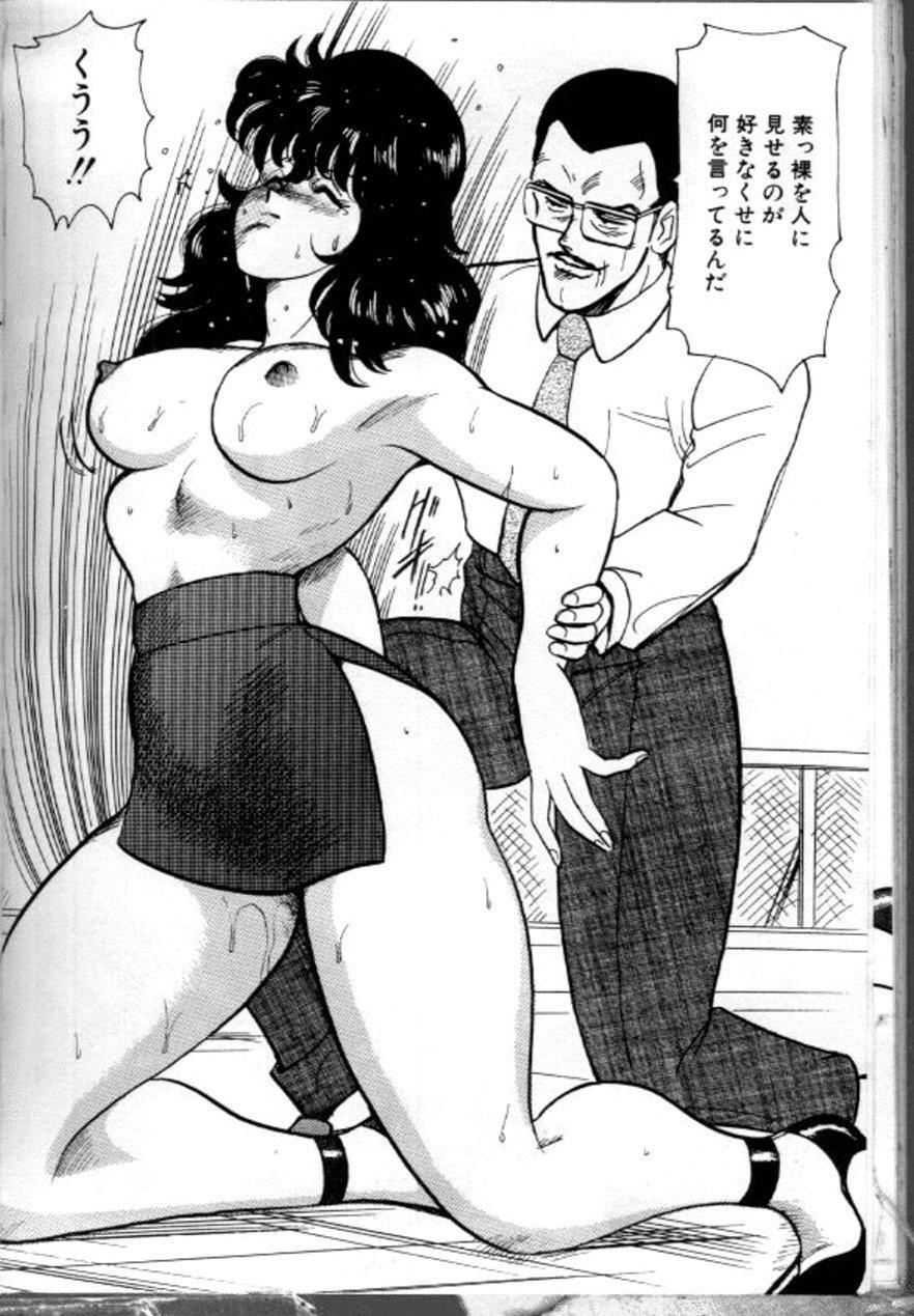 Keiko Sensei no Chijoku Jugyou 86