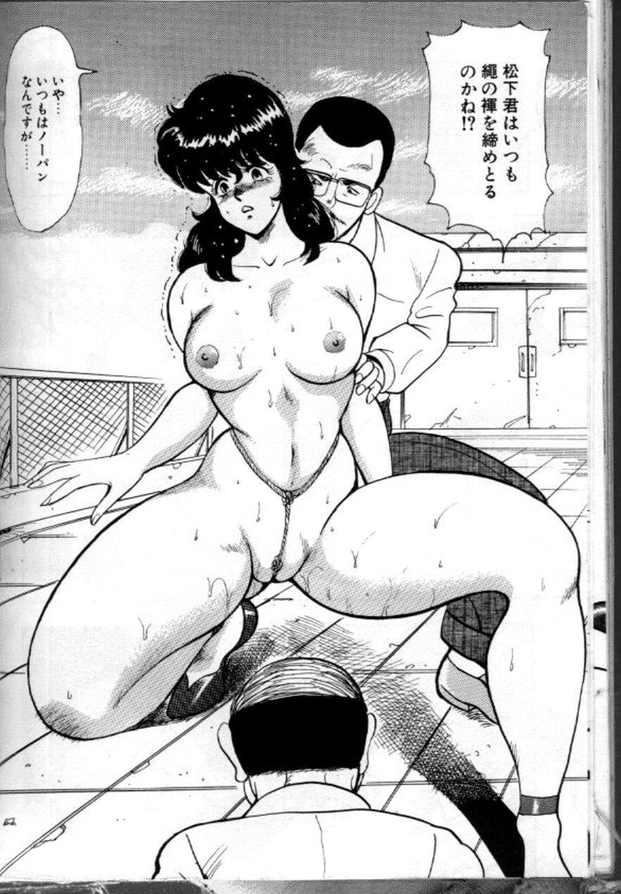 Keiko Sensei no Chijoku Jugyou 88