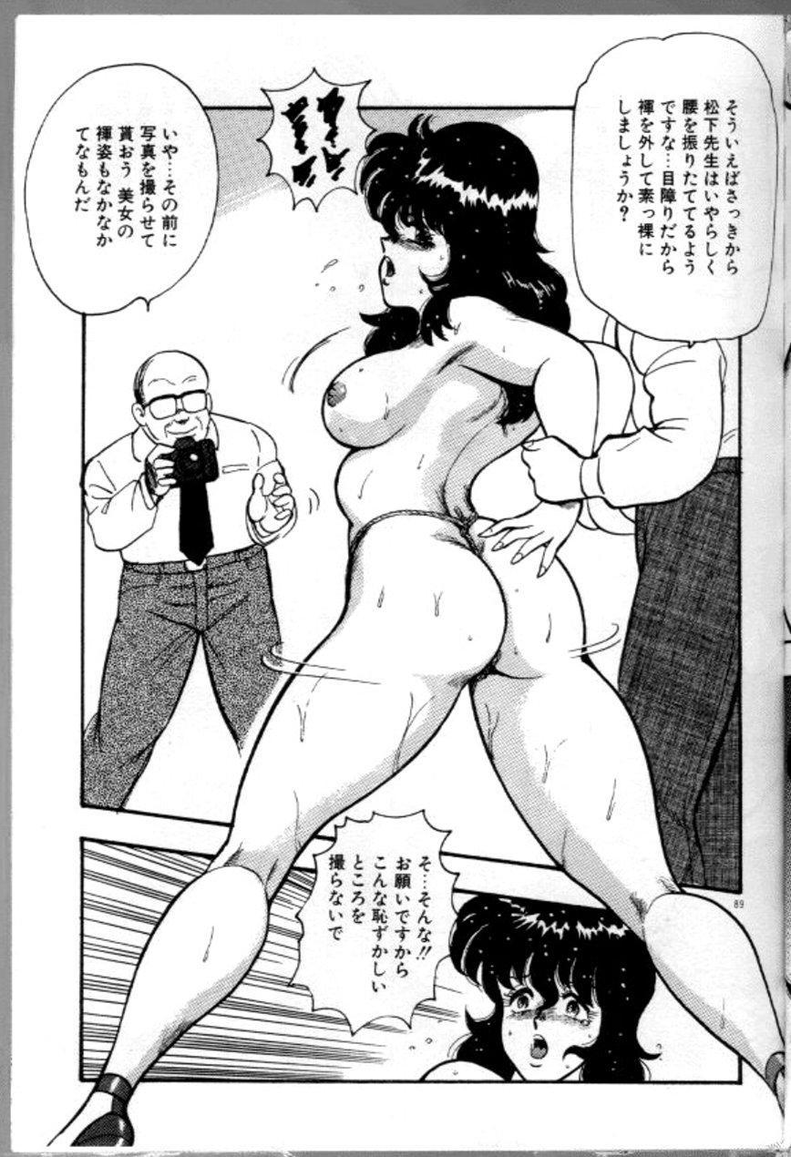 Keiko Sensei no Chijoku Jugyou 91