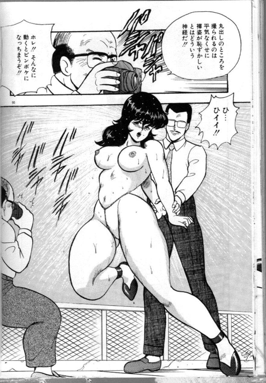 Keiko Sensei no Chijoku Jugyou 92