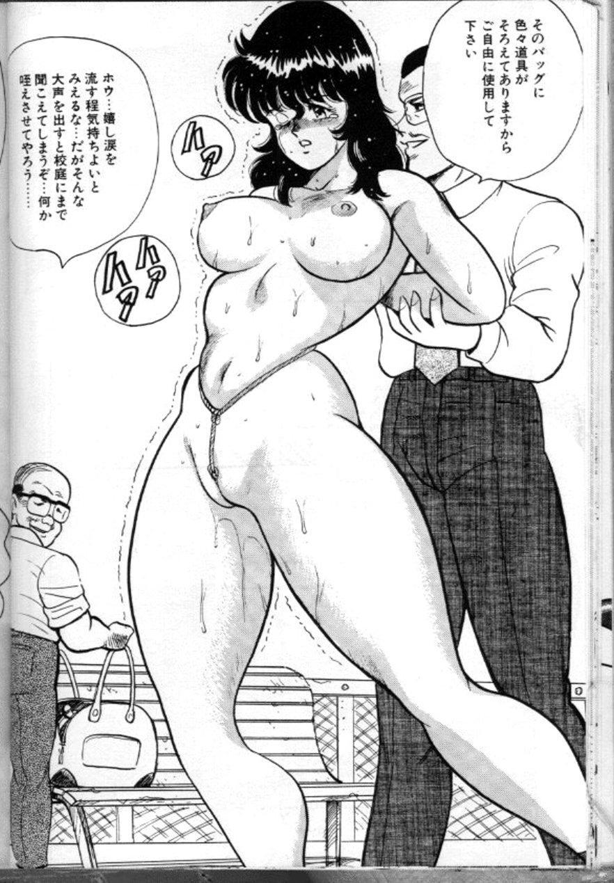 Keiko Sensei no Chijoku Jugyou 98
