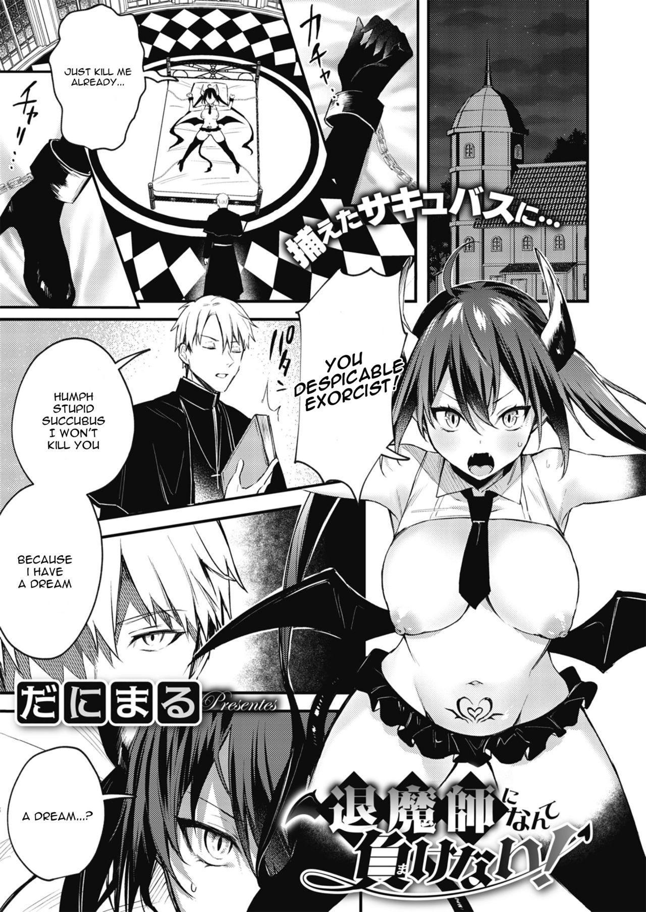Taimashi ni Nante Makenai! 0
