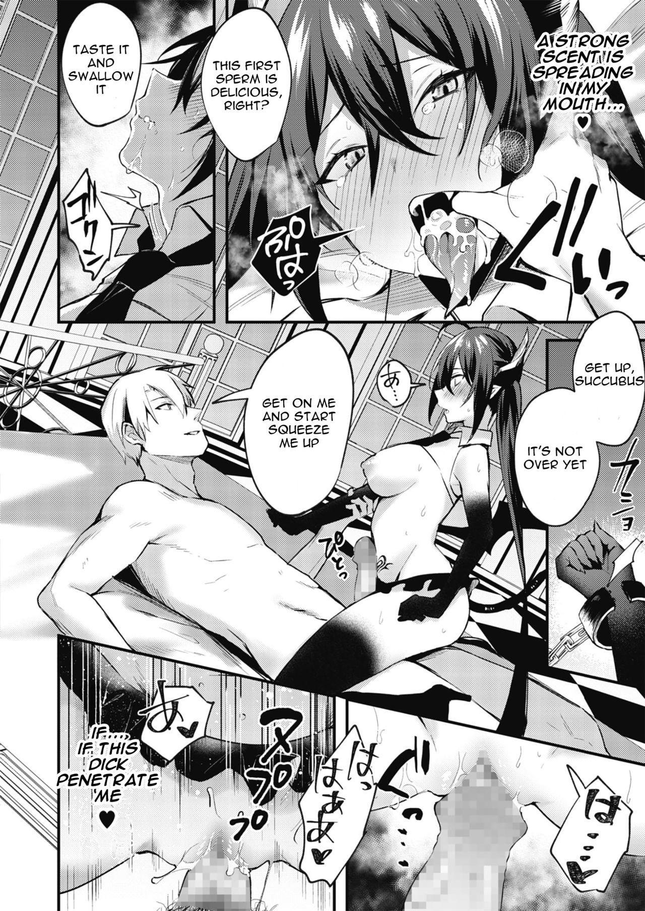 Taimashi ni Nante Makenai! 9