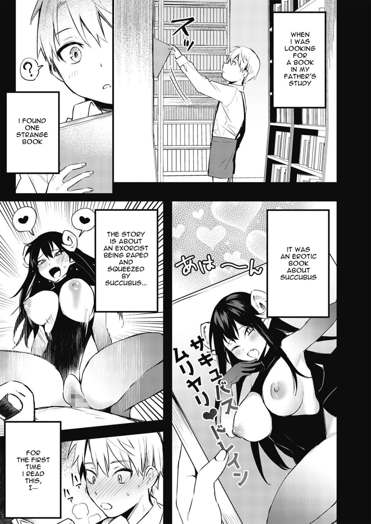 Taimashi ni Nante Makenai! 2