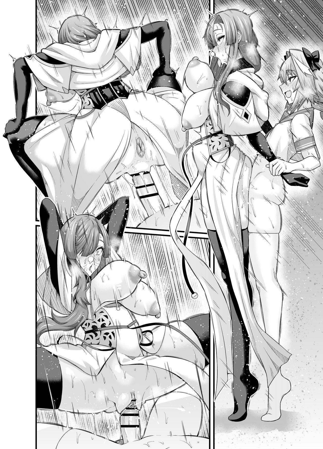 Miss Crane, Astolfo to Nakayoku Naru 8