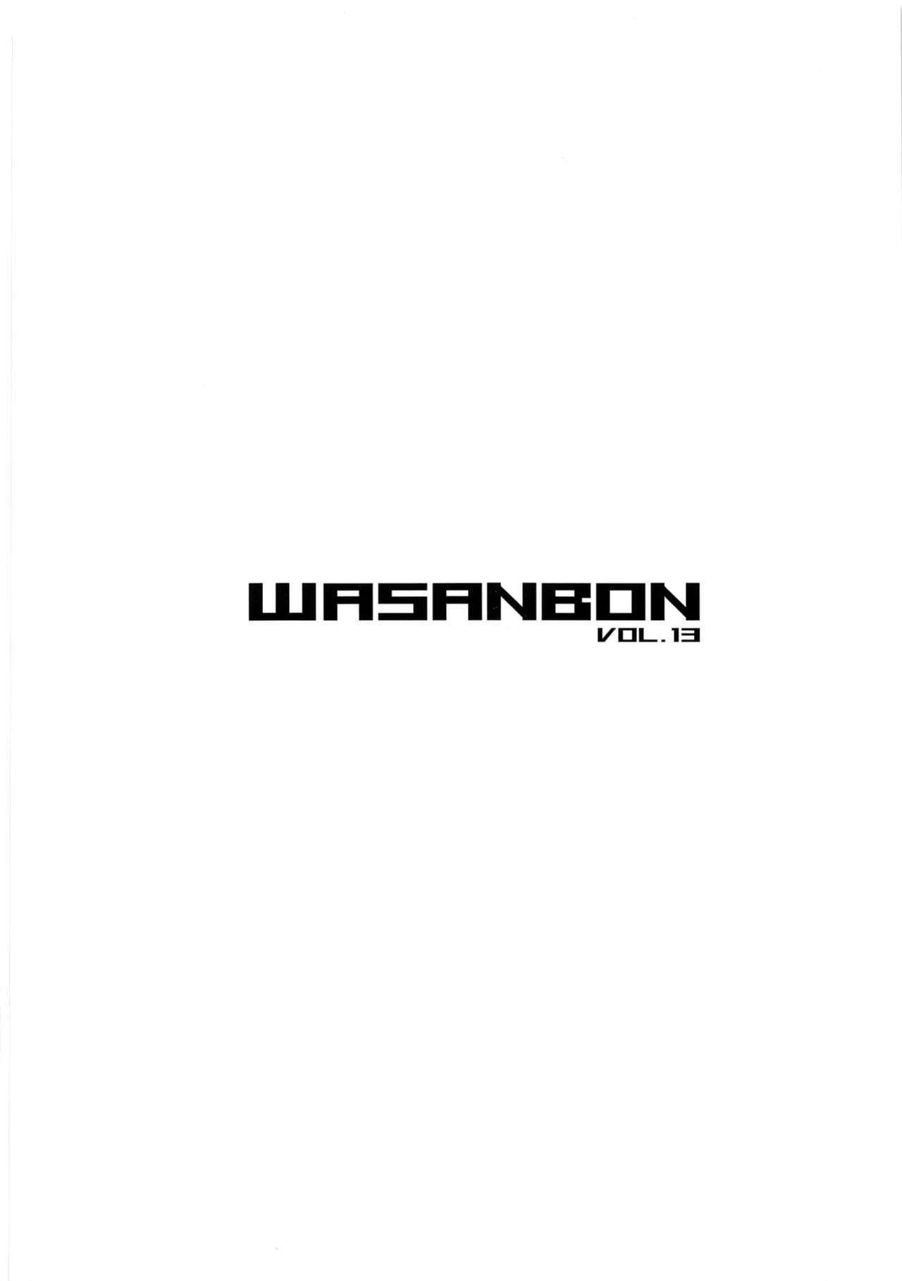 WASANBON Vol. 13 21
