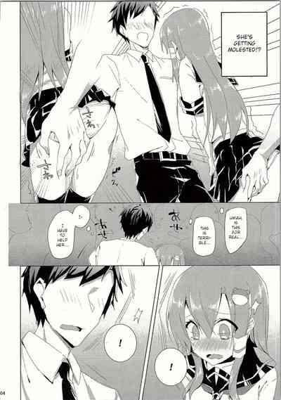Sanae-san in Chikan Densha | Sanae in the Molester Train 5