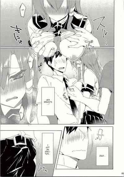 Sanae-san in Chikan Densha | Sanae in the Molester Train 6