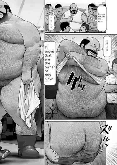 Shuutai o Sarashita Ato ni Zenpen 9