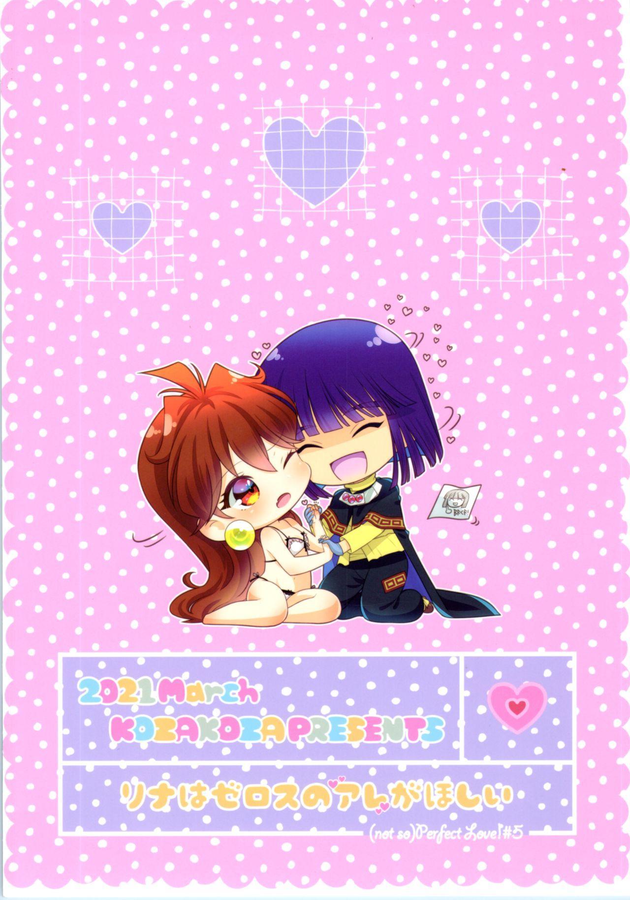 (2021-03 Akihabara Chou Doujinsai) [kozakoza (Kaipan)] Lina wa Xelloss no Are ga Hoshii - (not so) Perfect Love! #5 (Slayers) 37
