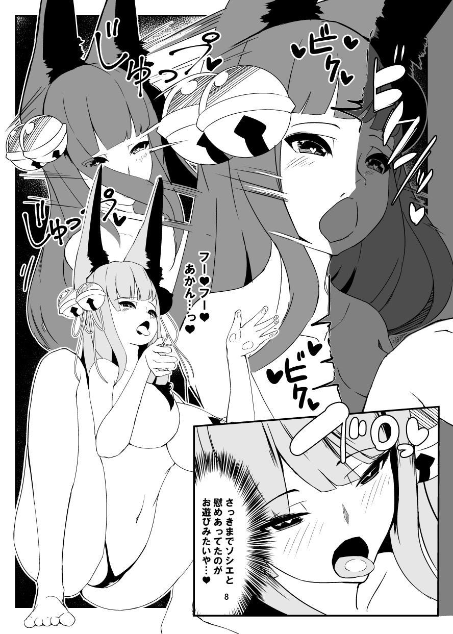 Dosukebe Rune Ki Soradan 6