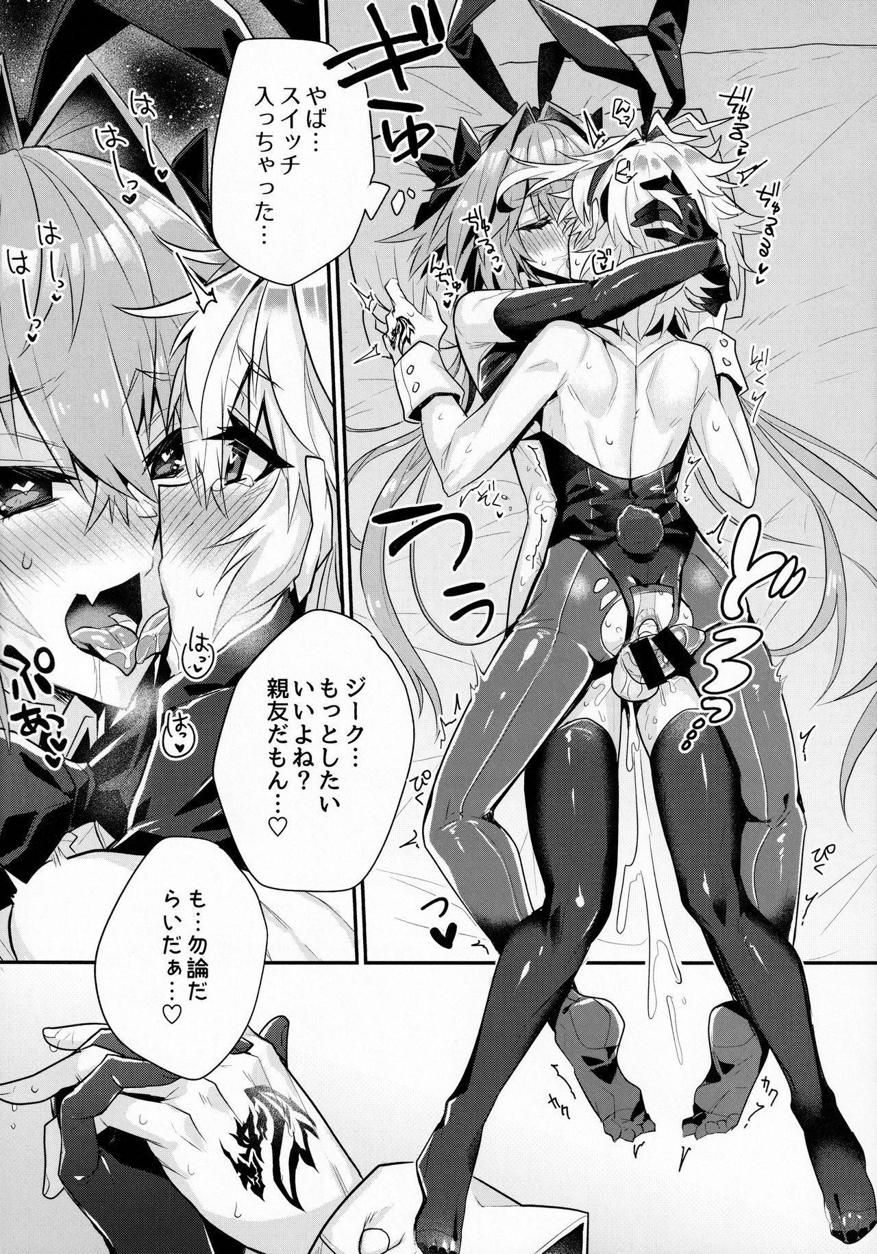Nakanoii Shin'yuu wa Bunny Cosplay Kijou-i Koubi o Sururashii Zo 9