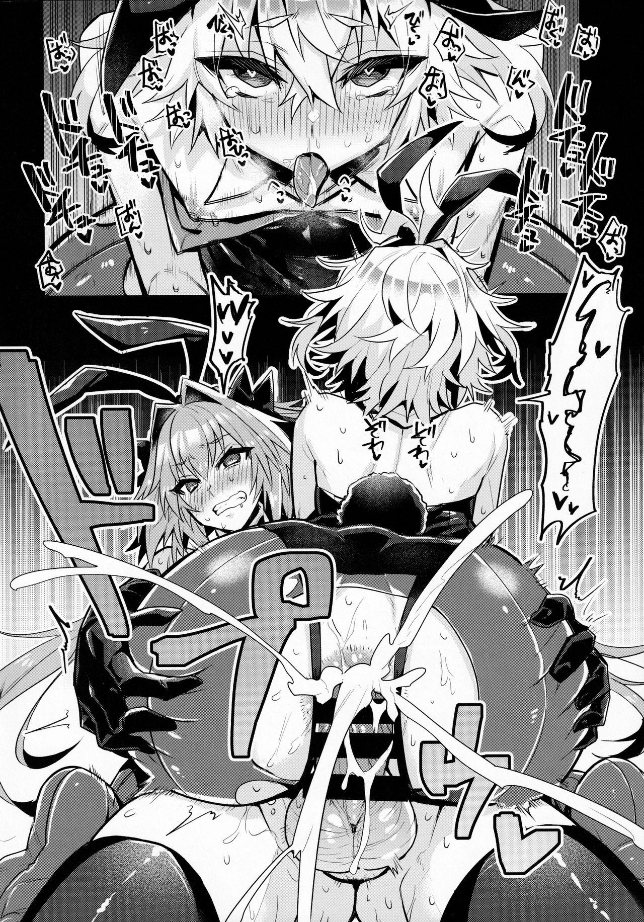 Nakanoii Shin'yuu wa Bunny Cosplay Kijou-i Koubi o Sururashii Zo 8
