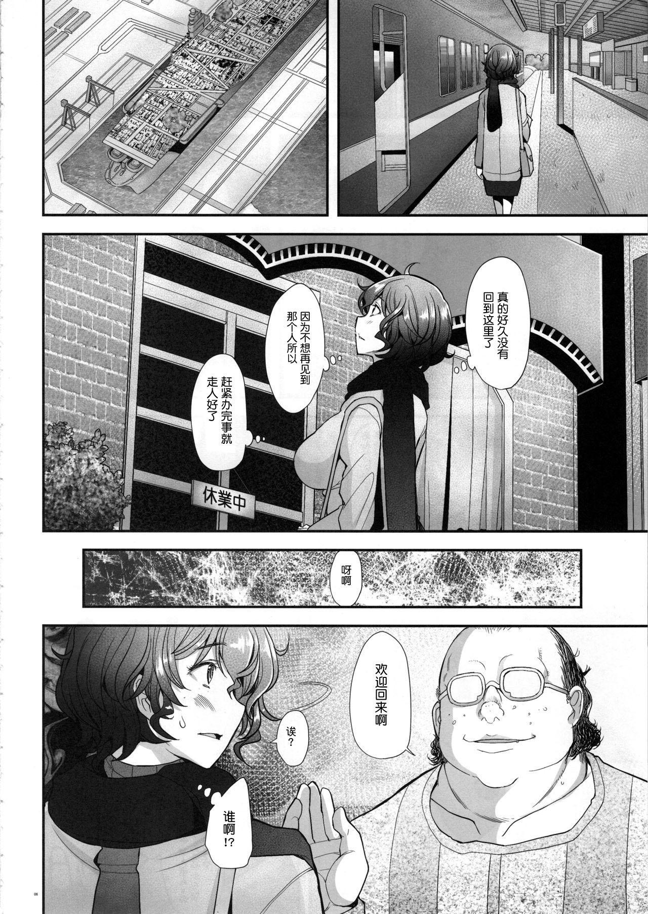 AV Shutsuen o Neta ni Odosarete Kimobuta ni Okasareru Rihatsuten no Hitozuma 5