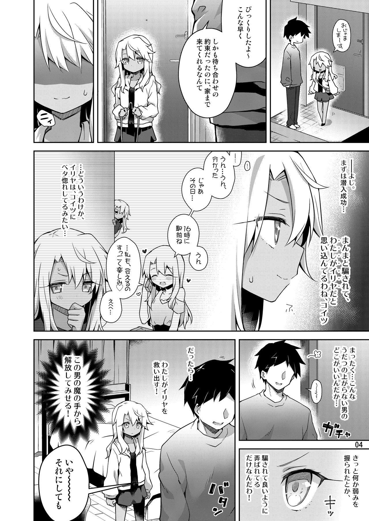 Kuro ga Illya no Furi shite Ecchi suru Hon 4