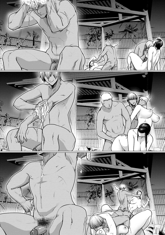 Hitozuma Nanpa NTR Onsen Ryokousaki de Nakayoku Tanetsuke Saremashita | Picking Up Married Women At The NTR Hot Springs 19