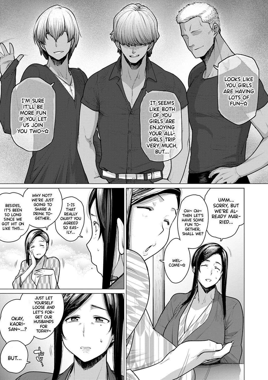 Hitozuma Nanpa NTR Onsen Ryokousaki de Nakayoku Tanetsuke Saremashita | Picking Up Married Women At The NTR Hot Springs 4