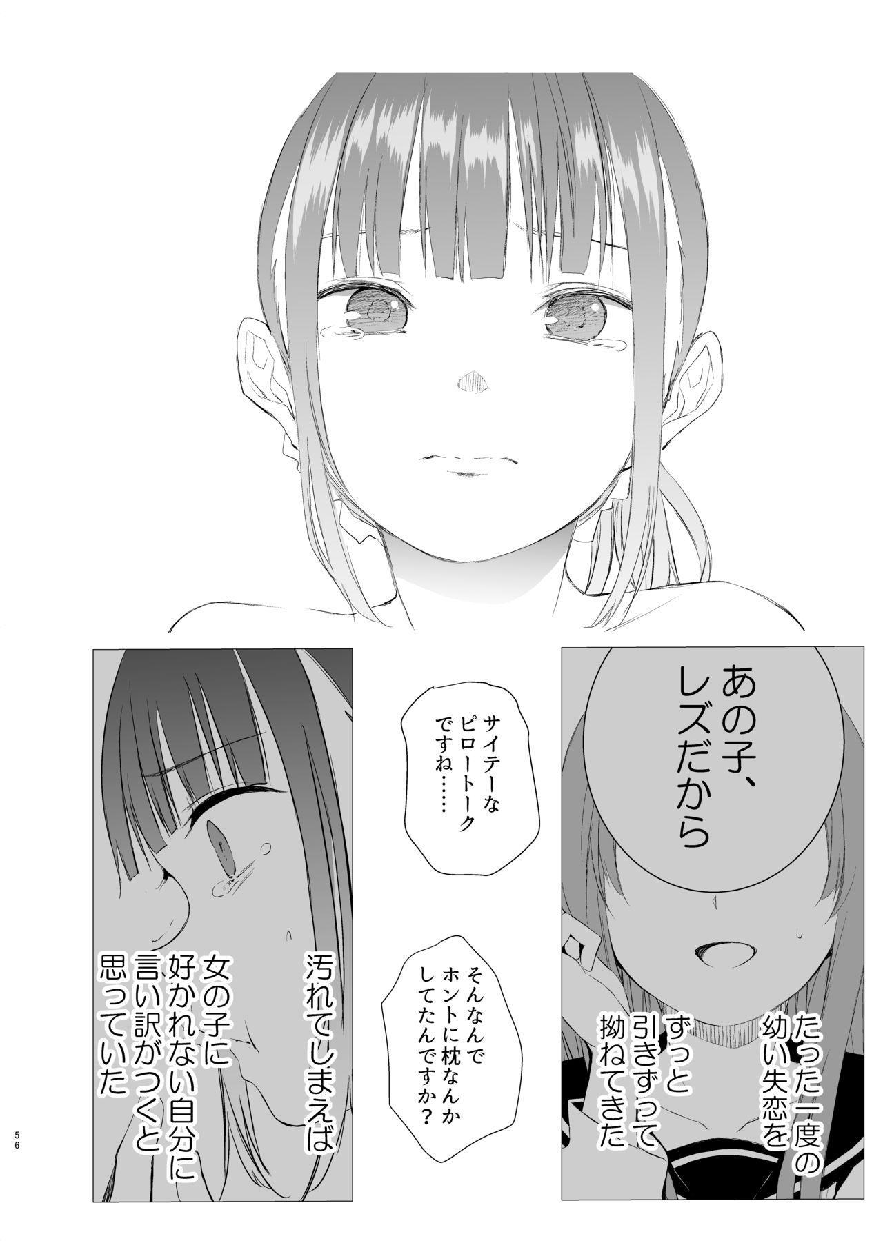 Hanayomi no Makurakotoba 54