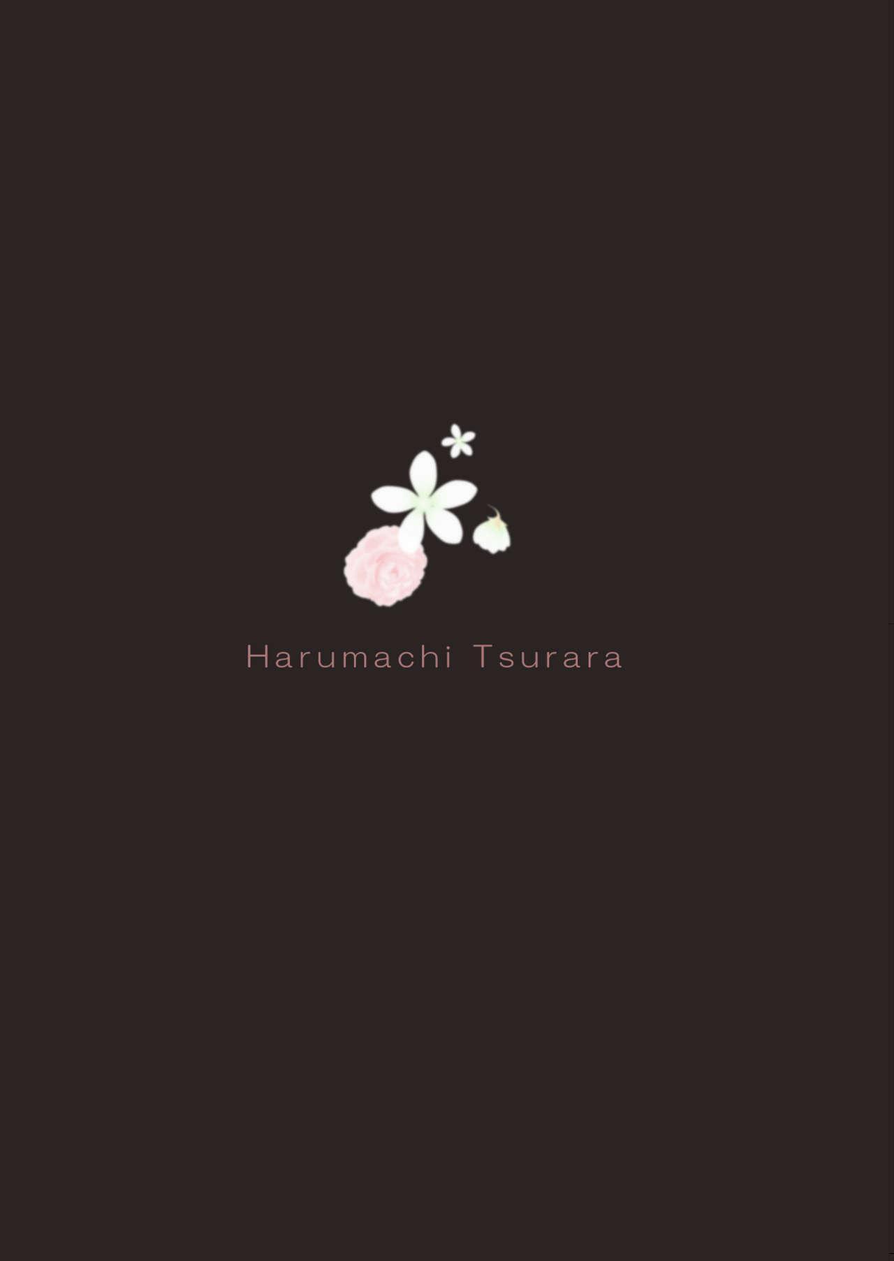 Hanayomi no Makurakotoba 63