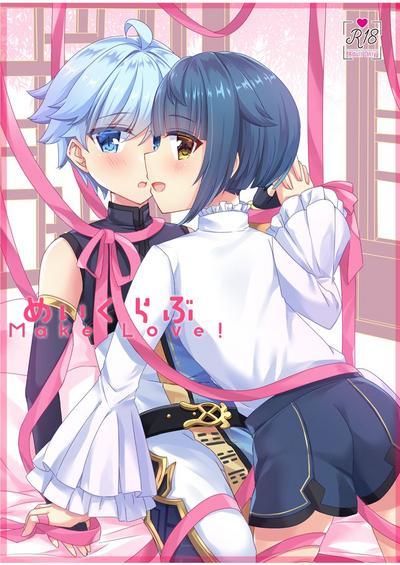 Make Love! 1