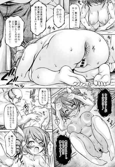 Tenshi-chan DropOut 7