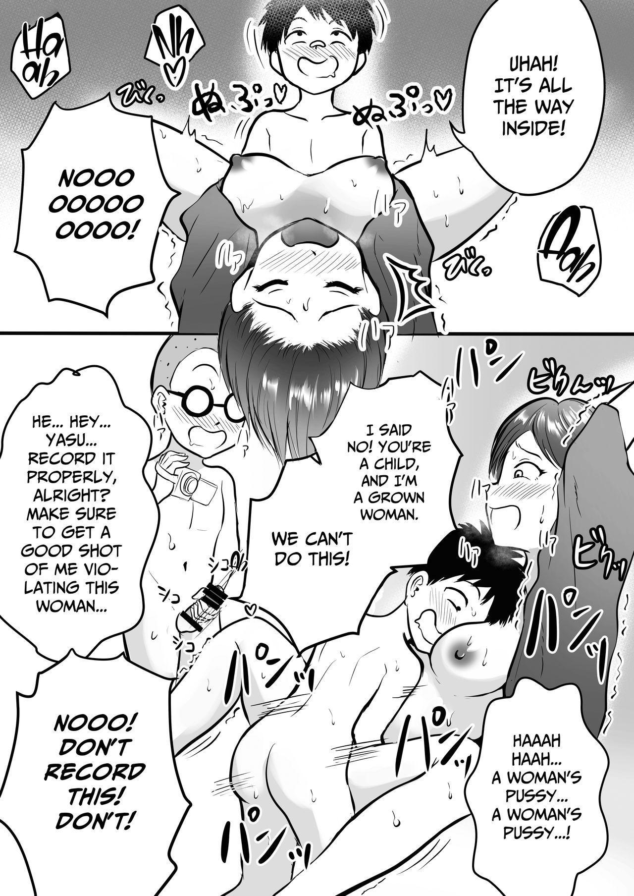 Onsen Ryokan de Zurineta Shuushuu Mission! | The Hot Springs Inn Fap Material Gathering Mission! 17