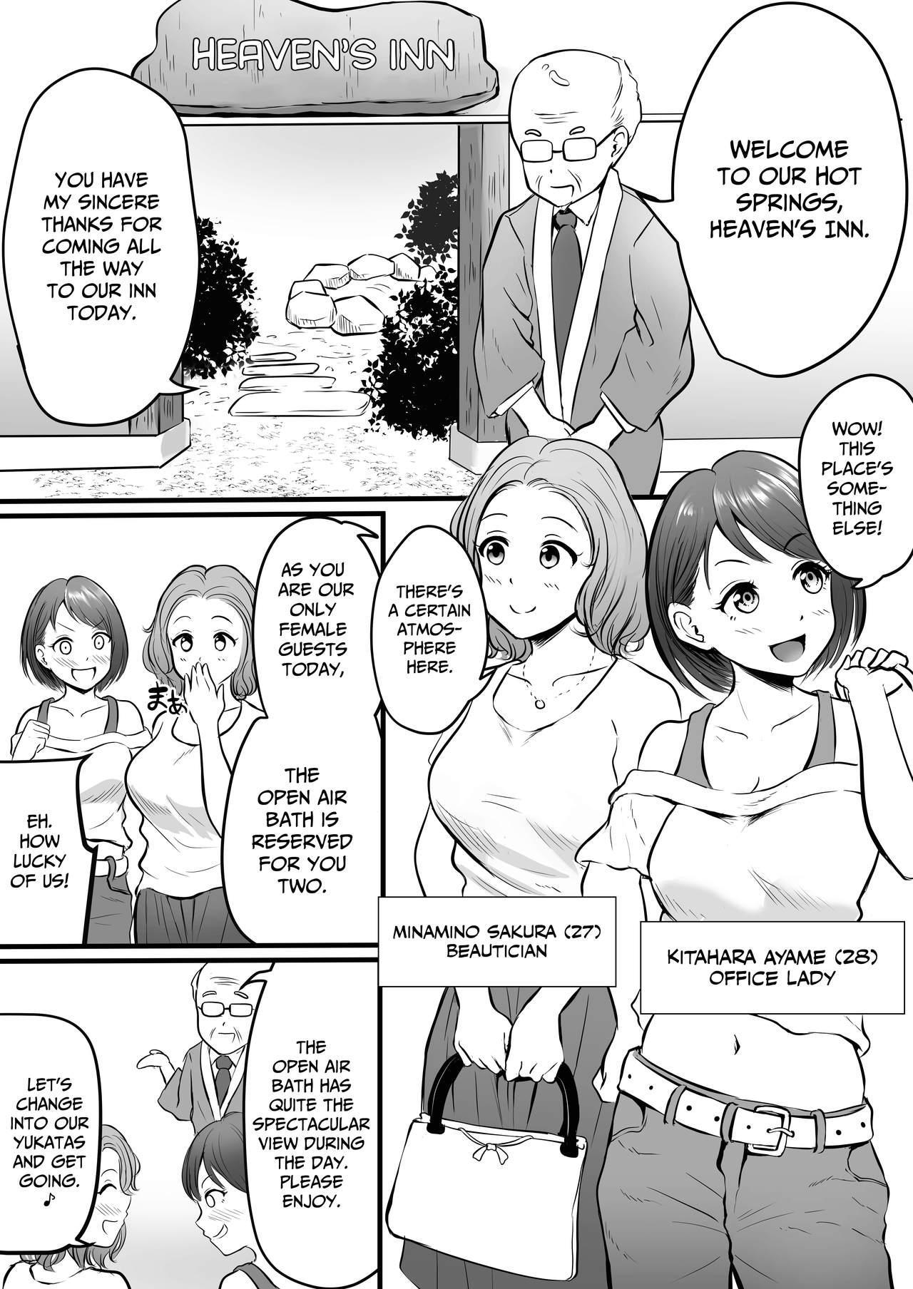 Onsen Ryokan de Zurineta Shuushuu Mission! | The Hot Springs Inn Fap Material Gathering Mission! 1